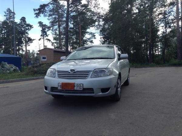 Отправить легковую машину цены из Улан-Удэ в Ростов-на-Дону