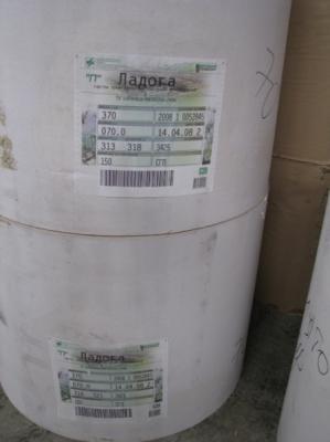 Транспортировать картона В рулонах 2 т - догрузом цена из Санкт-Петербург в Киров