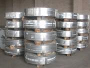 Стоимость грузоперевозки штрипса из Москва в Сургут