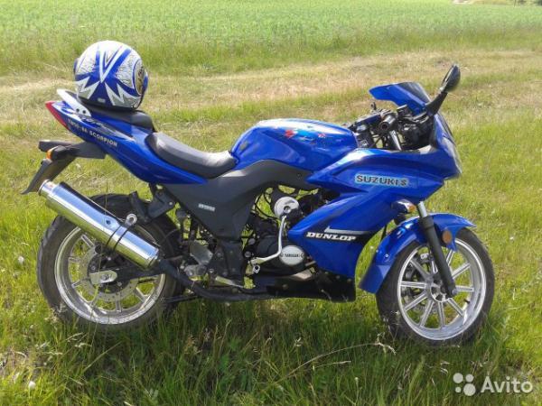 Заказать перевозку мототехники цена из Смоленск в Дунай