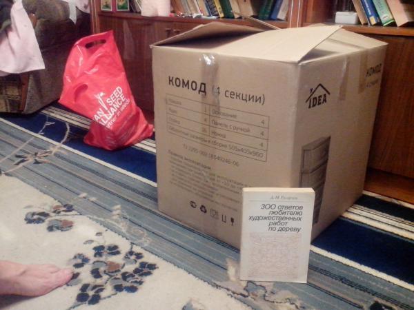Отвезти личная одежда, бочка пластик 130 литр. из Великий Новгород в Калуга