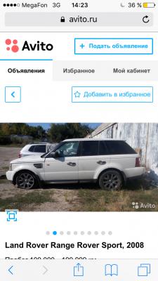 Доставить машину автовоз из Самара в Москва