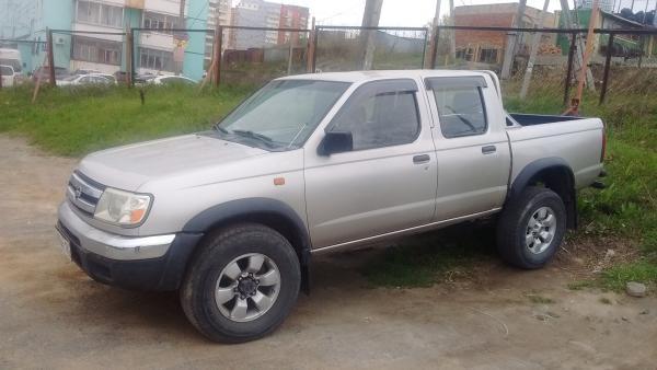 Перевезти машину на автовозе из Нижний Новгород в Владивосток