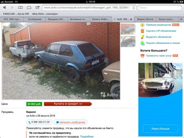 Перевезти машину цена из Оренбург в Москва