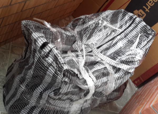 Доставка сумки вещея из Марусино в Владикавказ