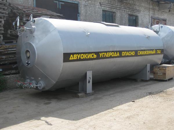 Доставка резервуара для хранений углекислот рдх-12, 5 из Алексин в Самара