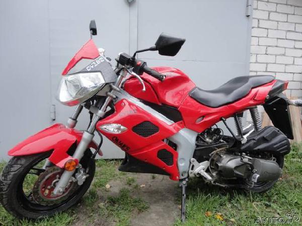 Мотоцикл из Нижнего новгорода в Новотроицка