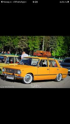 Доставить жд контейнером автомобиль цены из Брянск в Сочи
