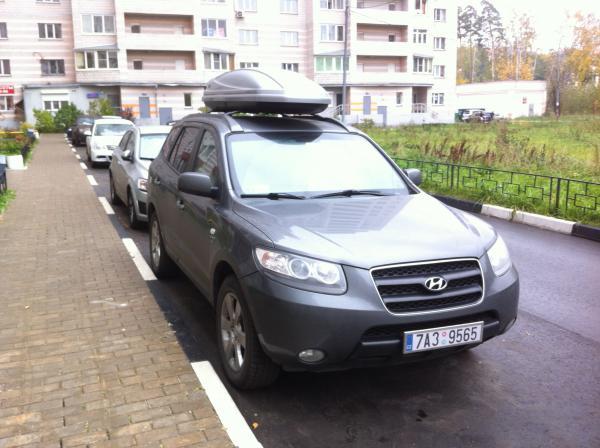 Отправить авто цены из Россия, Королев в Чешская Республика, Прага