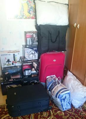 Дешево перевезти мультиварка, кофеварка, чайник, блендер, небольшая коробка, картонная коробка, небольшая коробка, Чёрная сумка (одеяло, плед, покрывало), чемодан, чемодан, одеяло, две подушки В вакуумном пакете из Россия, Санкт-Петербург в Германия, Wink