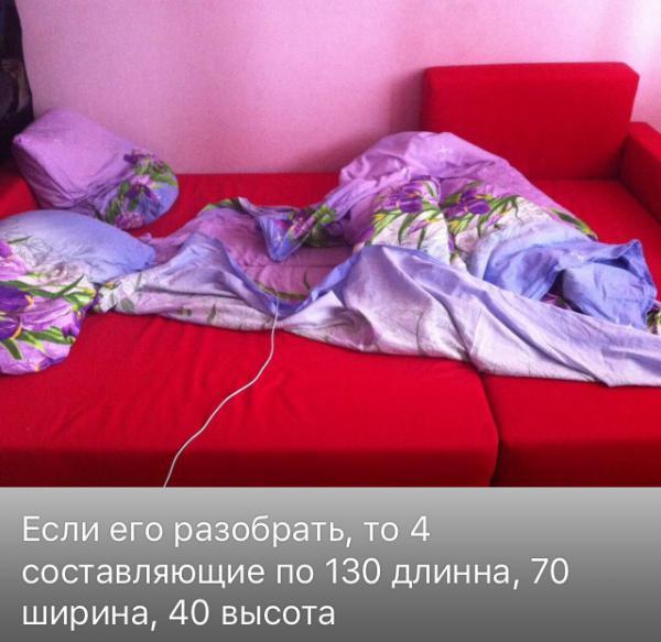 Перевозка дивана, шкафа, коробок из Санкт-Петербург в Москва