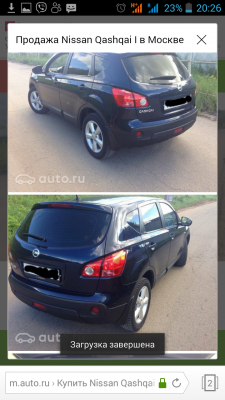 Перевезти автомобиль автовоз из Екатеринбург в Иркутск