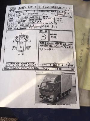 Транспортировка грузовика цены из Владиво в Краснодар