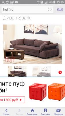 Доставка дивана 2-местного грузчики из Россия, Москва в Украина, Житомир