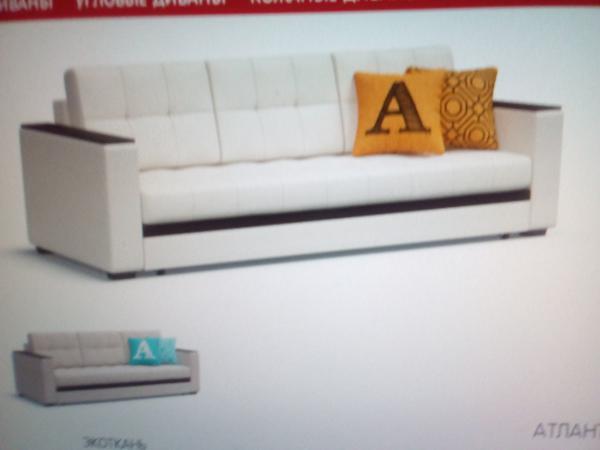 Заказать машину перевезти диван раскладной из Королев в деревня Часовня