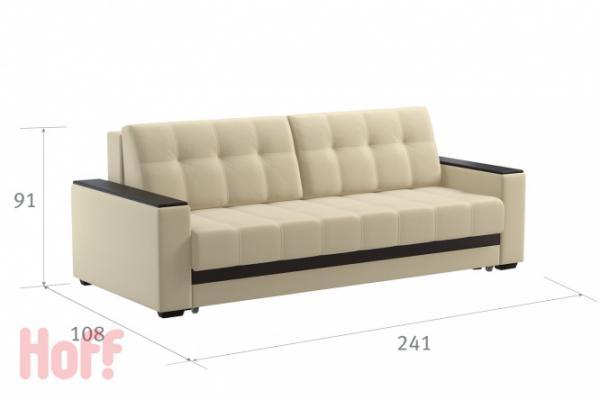 Отвезти диван на дачу из Москва в Химки