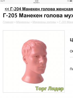 Стоимость перевозки торгового оборудования из Казань в Смоленск