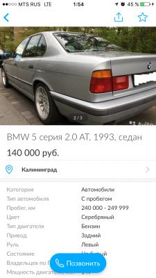 Доставить авто на автовозе из Калининград в Махачкала
