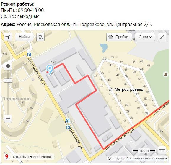 Перевезти на камазе плитку керамогранита (120х60) из Москва в Химки