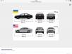 Отправить машину цена из Оренбургская область в Нижневартовск