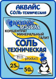 Заказать газель перевезти соль технический В мешках попутно из Одинцово в Наро-Фоминск