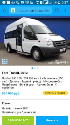 Доставить авто цена из Челябинская область в Омск