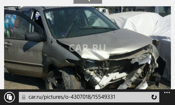 Транспортировать машину стоимость из Петрозаводск в Челябинск