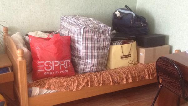 Сколько стоит доставка коробок И сумок из Москва в Екатеринбург