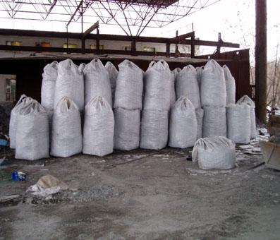 Заказать газель для перевозки порошка железного биг-бэга попутно из Новокузнецка в Люберцы