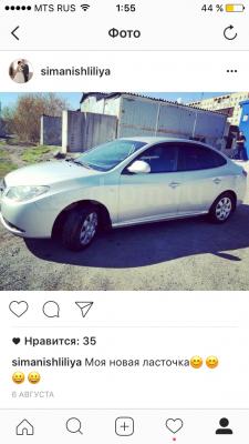 Транспортировать легковую машину цена из Чита в Кемерово