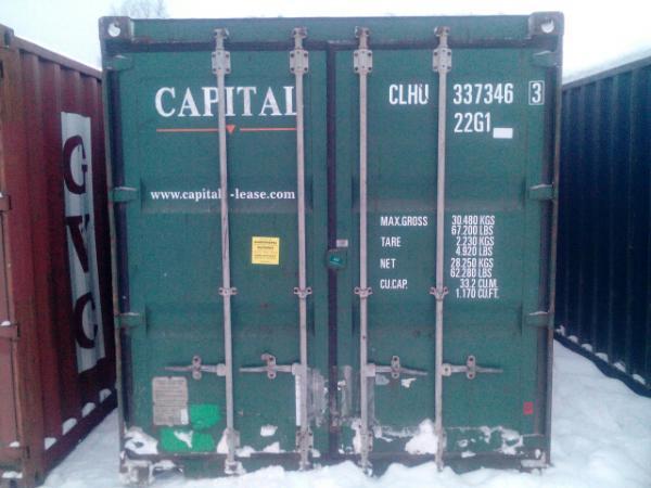 Автоперевозка контейнера частники из Чебоксар в Киров
