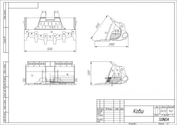 Стоимость грузоперевозки ковша фронтального погрузчика из Ковдора в Апатиты