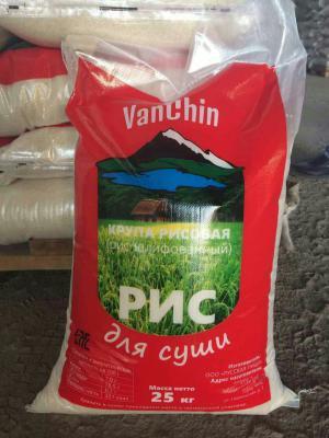 Доставка рисовой крупы из село Степное в Москва