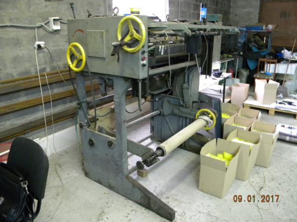перевезти печатный станка попутно из Ростова-на-Дону в Орск