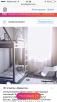 Отправка мебели : Двухъярусная кровать из Россия, Москвы в Германия, Берлин