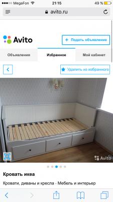Заказать авто для транспортировки личныx вещей : Кушетка из Ноябрьска в Санкт-Петербург