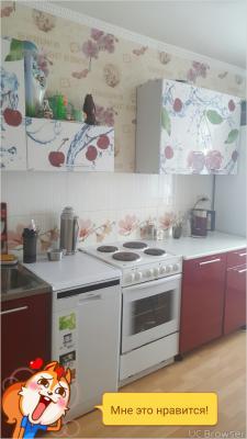 Дешево перевезти кухонный гарнитур из Петропавловска-Камчатского в Краснодар