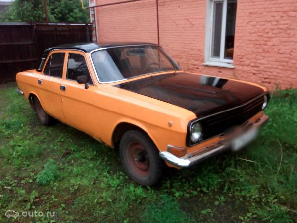 Стоимость перевозки ГАЗ 24