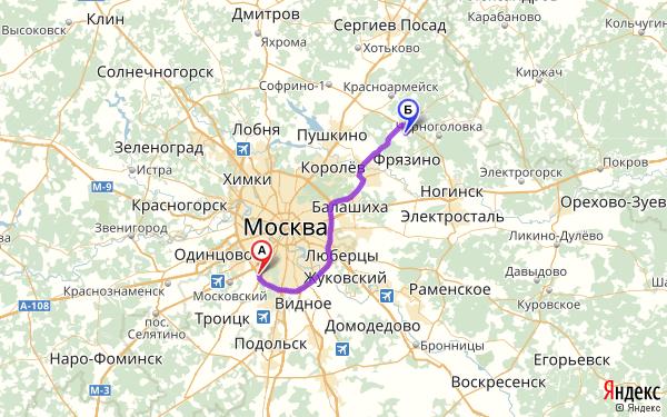 Омская городская поликлиника кабанова