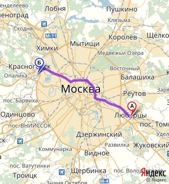 84953748833 какой округ москвы