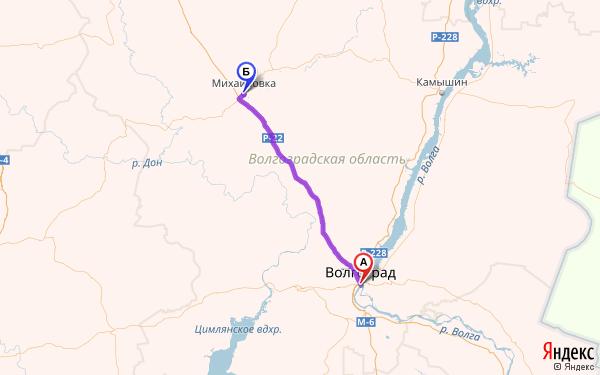 речь волгоградская область город новоаннинский расписание поездов лучше