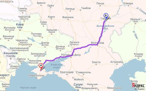 Поезд москва-берлин расписание стоимость билетов