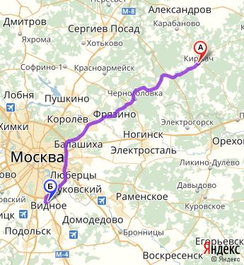 интересует вопрос, расписание электричек красноармейск москва ярославский вокзал страницу пользователя, чтобы