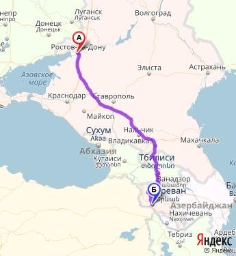 ЖД билеты на поезд Москва  Геленджик Расписание на