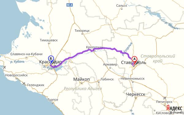 Маршрут на карте от кисловодска до краснодара