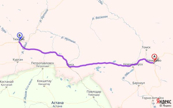 Постельное поездом до горно-алтайска из тюмени X-Static