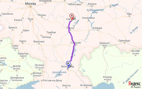 цена растоягние от оренбурга до барнаула на поезде поможет