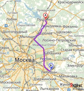 9492dd4af Заказать контейнер для переезда из Пушкина в Люберцы, заказ №368236 ...