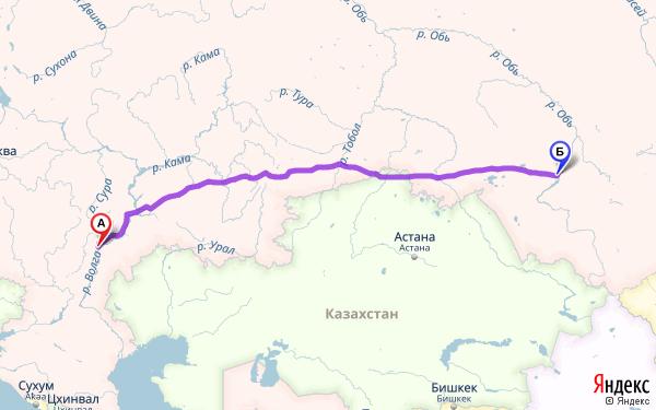 Екатеринбург бишкек авиабилеты от 6506 руб расписание