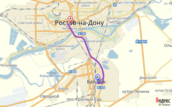 краснодар аэропорт ростов на дону км статью
